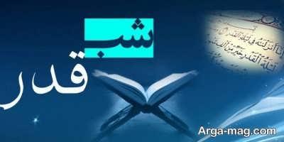 متن متفاوت برای التماس دعا