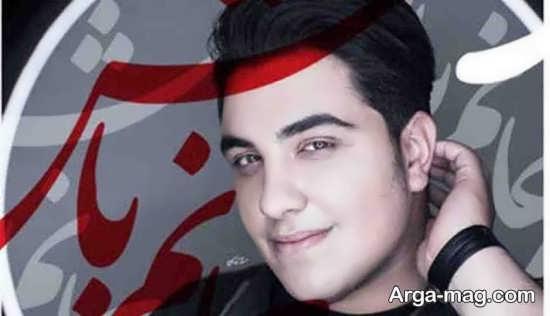 بیوگرافی جدید آرون افشار