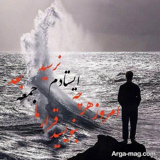 عکس پروفایل با متن دریا