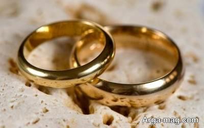 چه سنی برای ازدواج مناسب است