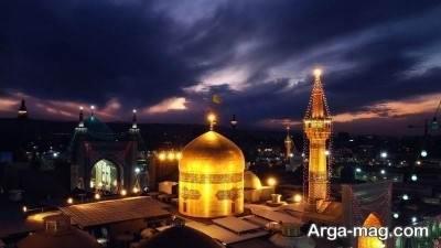 مراکز اسکان فرهنگی مشهد