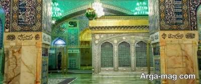 مناطق خانه معلم مشهد