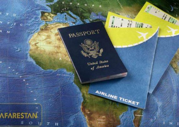 مدارک و هزینه پاسپورت