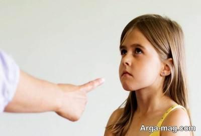 تنبیه کودک و اصول آن