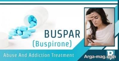 ویژگی دارویی هر کدام از قرص های ضد استرس