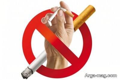 پرهیز از کشیدن سیگار