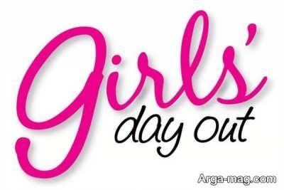 جملات زیبا برای روز دختر
