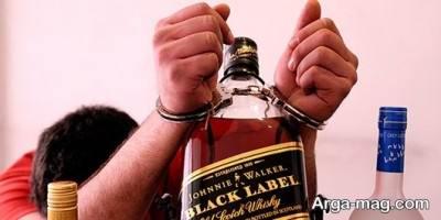 نوشیدن الکل یک نوع اعتیاد است