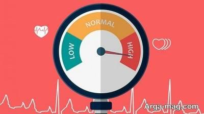 درمان فشار خون بالا به روش های ساده