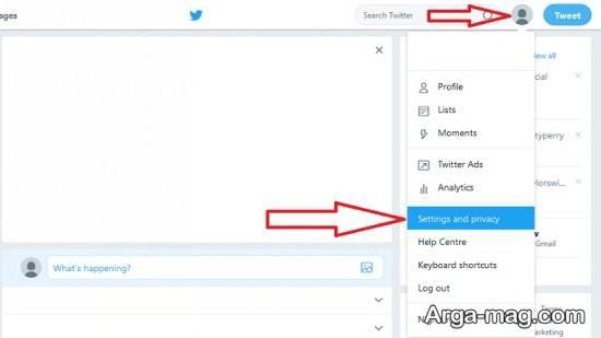 روش های مختلف نحوه حذف اکانت توییتر