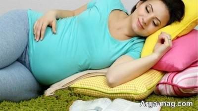 استراحت کردن در دوران بارداری
