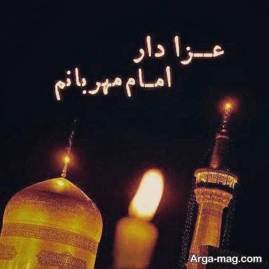 قیمت شیرینی شب عید افزایش مییابد؟ +جدول