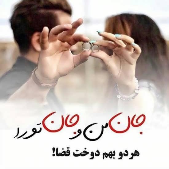 دلنوشته تصویری عاشقانه شیک