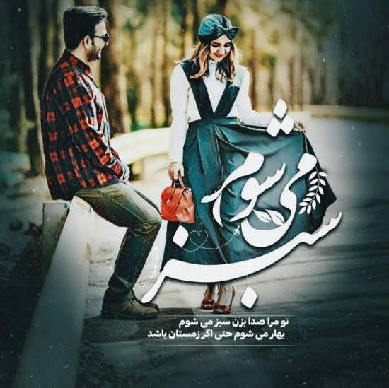 مجموعه دوست داشتنی عکس رومانتیک برای پروفایل