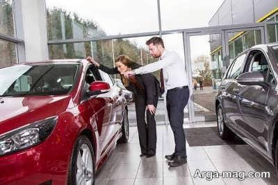 خرید خودرو دسته دوم