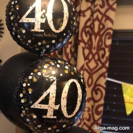تم زیبای تولد چهل سالگی