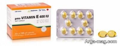 فواید استفاده از قرص ویتامینe