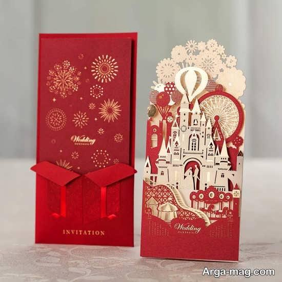 مدل کارت عروسی خاص