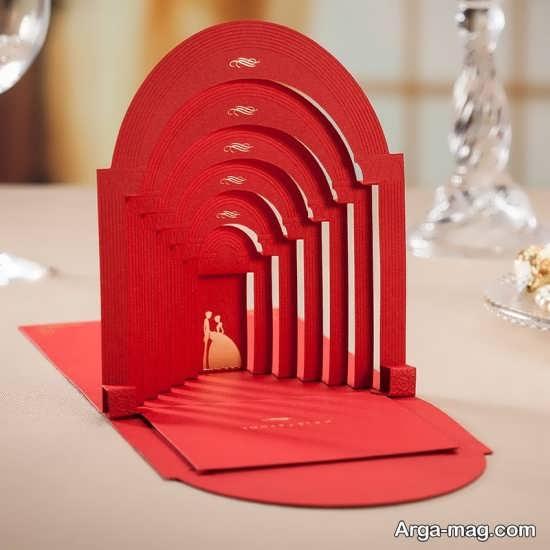 مدل کارت عروسی متفاوت