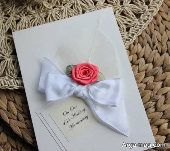 زیباترین مدل کارت های عروسی