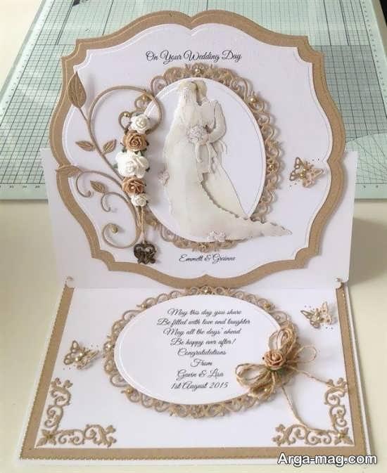 دوست داشتنی ترین مدل کارت های عروسی