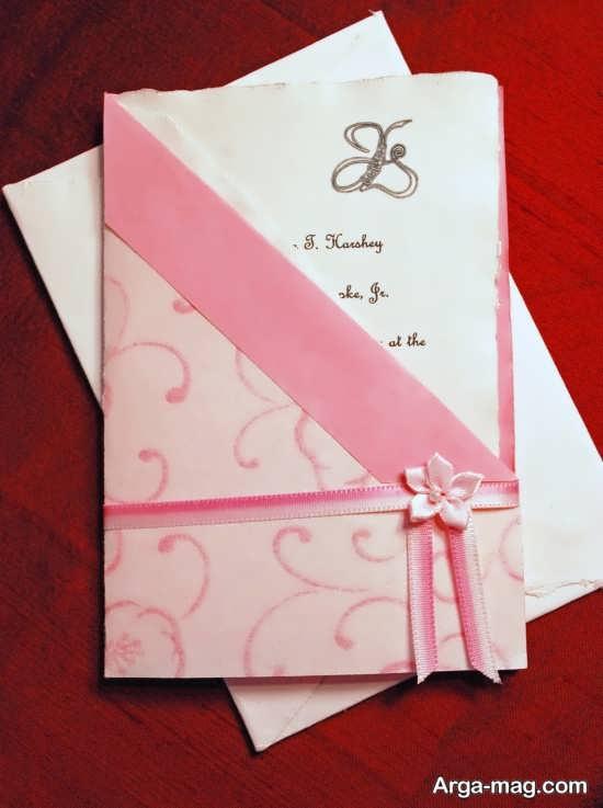 کارت عروسی های زیبا و شکیل