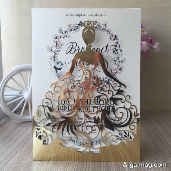 کارت عروسی های زیبا و دوست داشتنی