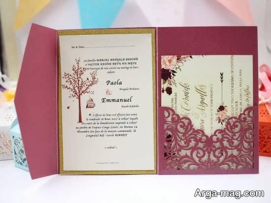 مدل جالب کارت دعوت عروسی
