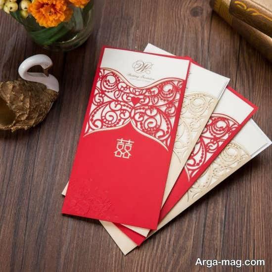 مدل جذاب کارت دعوت عروسی