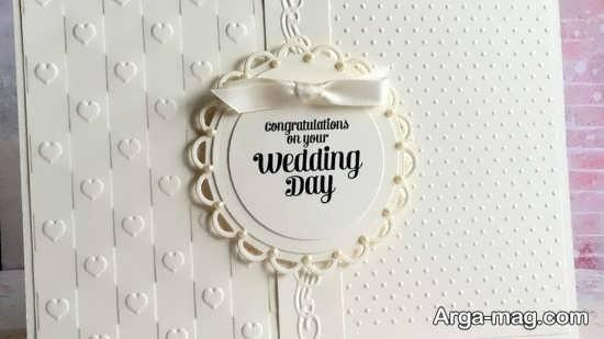 کارت دعوت عروسی طرح دار زیبا