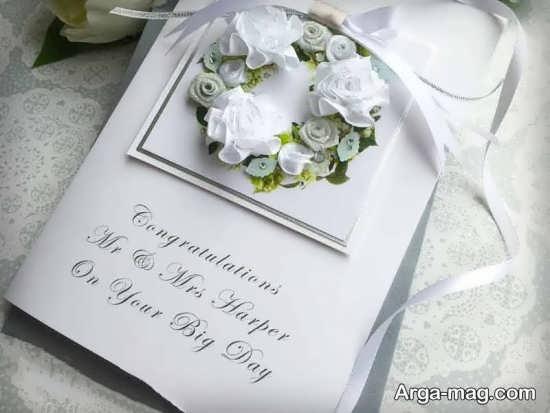 کارت عروسی های خاص طرح دار