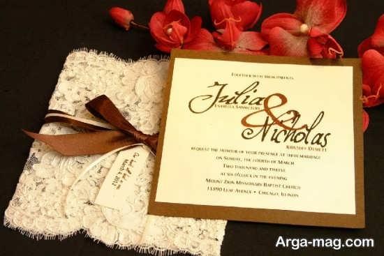 انواع کارت عروسی با طراحی شیک