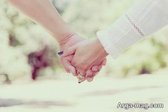 تصاویر عاشقانه بدون متن