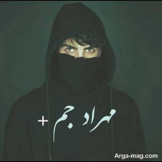 بیوگرافی مهراد جم+عکس