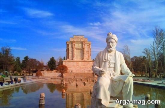 آرامگاه فرهنگی فردوسی