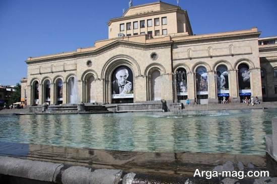 مکان های گردشگری ایروان