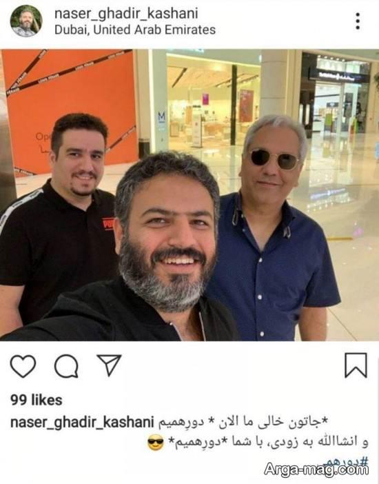 مهران مدیری و ساخت برنامه در دبی