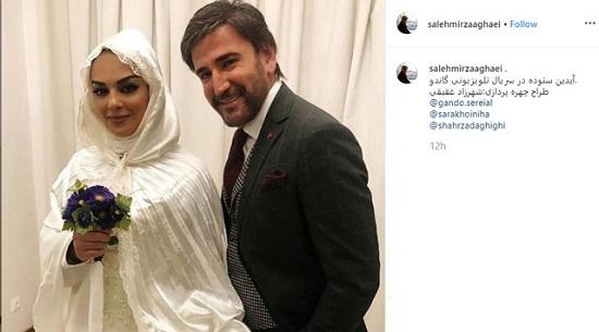 سارا خوئینی ها در لباس عروس