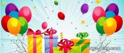 پاسخ به تبریک تولد با متن های احساسی و عاشقانه