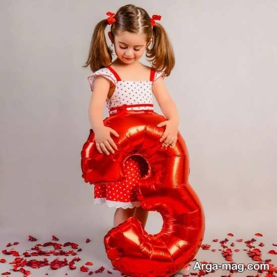 عکس کودک سه ساله
