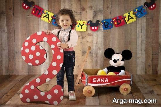 عکس زیبا و آتلیه ای کودک