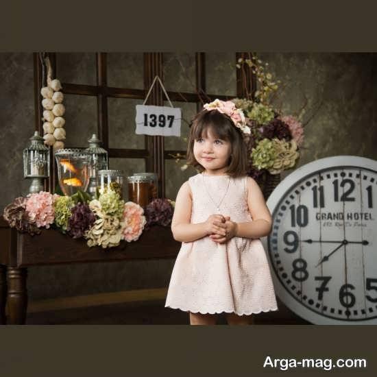 ژست کودک برای عکس