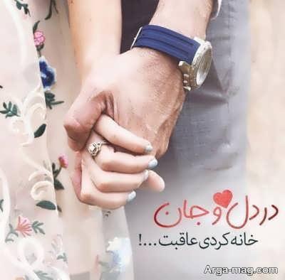 اس ام اس های قشنگ برای همسر