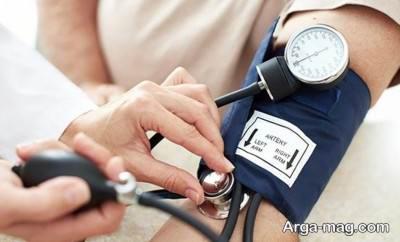 پایین آورن فشار خون