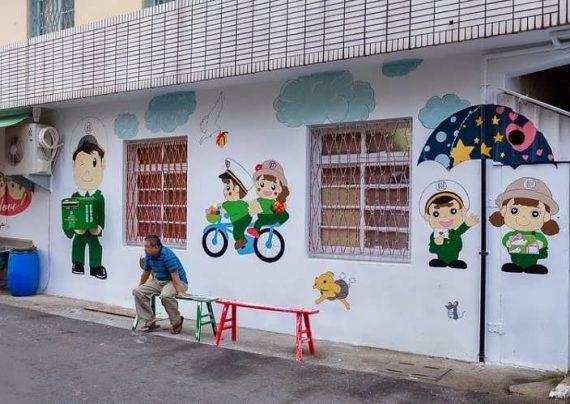تزیین دیوار مدرسه