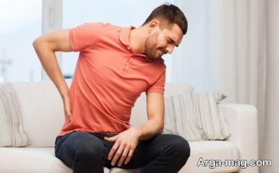 درمان قطعی سیاتیک