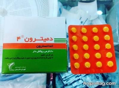 موارد استفاده از قرص دمیترون