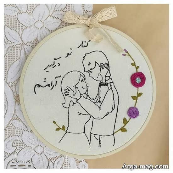 طرح های عاشقانه و باحال برای گلدوزی