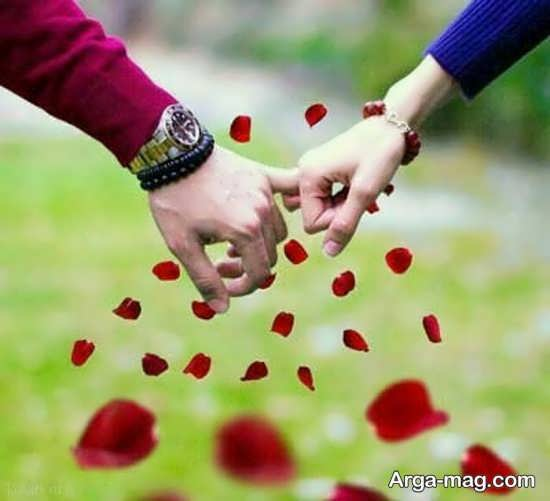 عکس پروفایل عاشقانه شاد