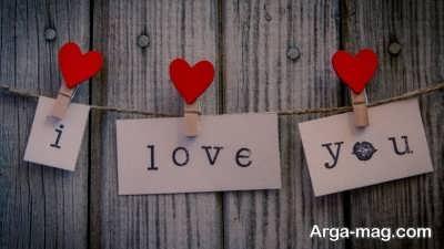 متن زیبا برای ابراز دوستت دارم